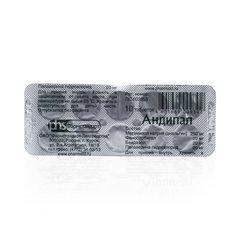 Андипал - фото упаковки