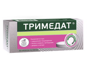 Тримедат® - фото упаковки