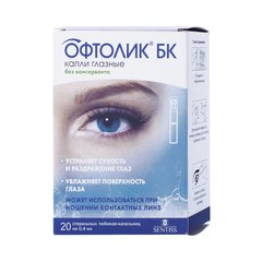 Офтолик БК - фото упаковки