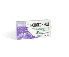 Ноноксинол - фото упаковки