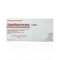 Церебролизин - фото упаковки