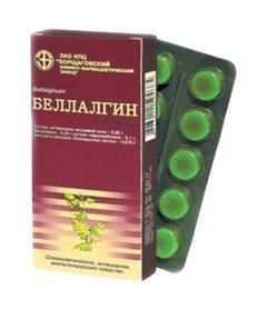 Беллалгин - фото упаковки