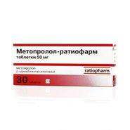 Метопролол-ратиофарм