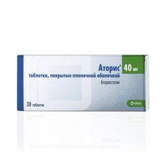 Аторис - фото упаковки