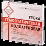 Губка гемостатическая коллагеновая 9х9 см