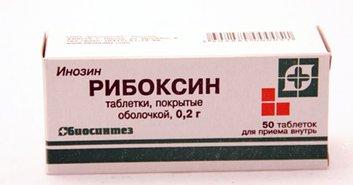 Рибоксин тб