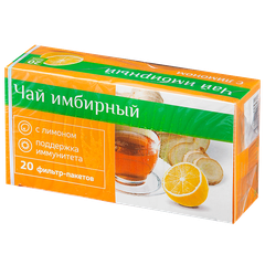 PL Чай Имбирный при простуде с Лимоном
