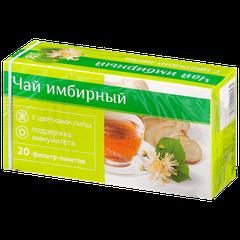Чай Имбирный при простуде с Цветками Липы