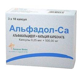 Альфадол-са - фото упаковки