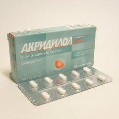 Акридилол тб - фото упаковки