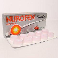 Нурофен УльтраКап - фото упаковки