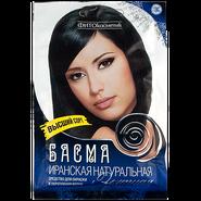 Басма иранская натуральная пакет