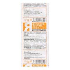 Янтарная кислота тб - фото упаковки