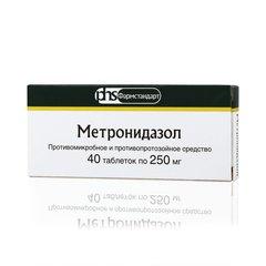 Метронидазол фармстандарт - фото упаковки