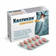 Келтикан® комплекс - фото упаковки