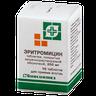 Эритромицин тб