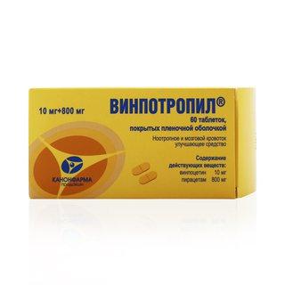 Винпотропил - фото упаковки