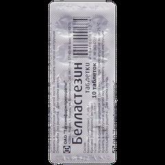 Белластезин тб - фото упаковки