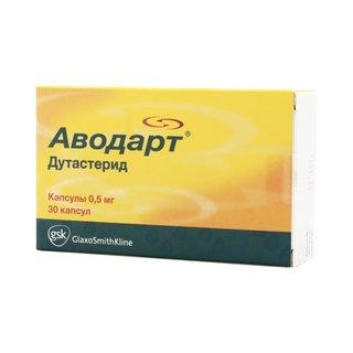 Аводарт - фото упаковки