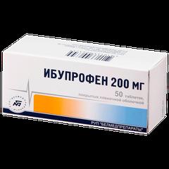 Ибупрофен Белмед - фото упаковки