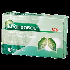 Бронхобос - фото упаковки