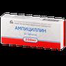 Ампициллин тригидрат тб