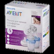 Авент Молокоотсос isisс системой хранения молока via