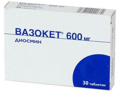 Вазокет - фото упаковки