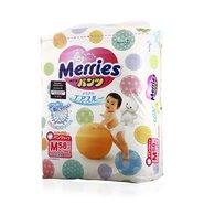 Мерриес трусики - подгузники 6-10кг M