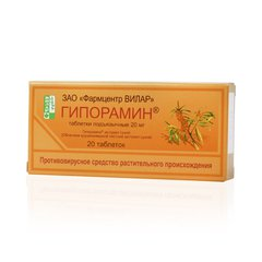 Гипорамин - фото упаковки