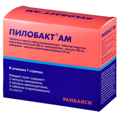 Пилобакт АМ - фото упаковки