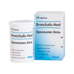 Бронхалис-Хель