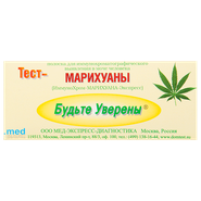 "Тест ""ИммуноХром-МАРИХУАНА-Экспресс"" уп"