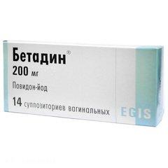 Бетадин - фото упаковки