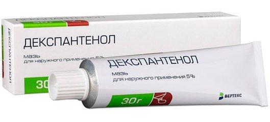 Декспантенол - фото упаковки