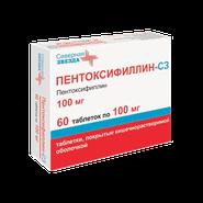 Пентоксифиллин-СЗ