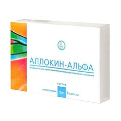 Аллокин-альфа - фото упаковки
