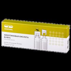 Никотиновая кислота - фото упаковки