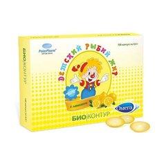 Рыбий жир детский со вкусом лимона
