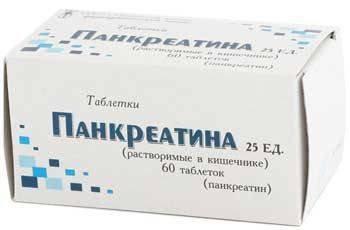 Панкреатин - фото упаковки