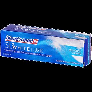 "Blend-a-med зубная паста ""3d вайт люкс"" здоровое сияние"