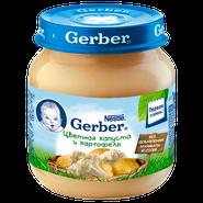 Гербер Пюре картофель-цветная капуста