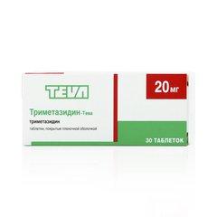 Триметазидин тева - фото упаковки