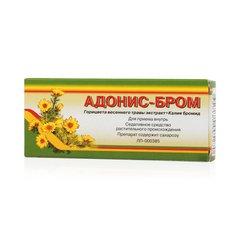 Адонис-бром - фото упаковки
