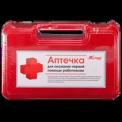 Аптечка первой помощи работникам арт.2104