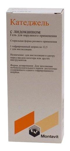 Катеджель с лидокаином - фото упаковки