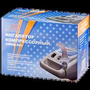 Ингалятор Amnb-501 компрессорный компактный