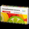 Аскорбиновая кислота с глюкозой тб