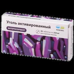 Уголь активированный - фото упаковки