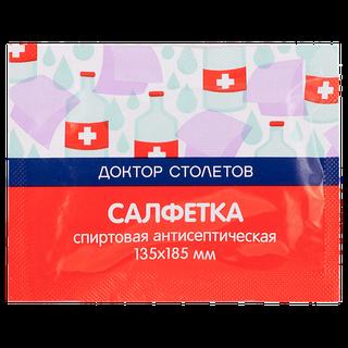 PL Салфетка антисептическая спиртовая 13,5х18,5см